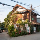 Симпатичный домик в Паи